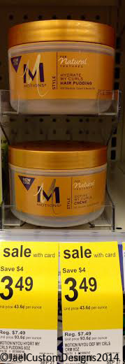 Motions Hair Products 2