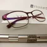 Reduce Digital Eyestrain with Phonetic Eyewear
